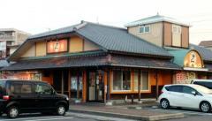 ステーキハンバーグ&サラダバーけん神戸垂水店