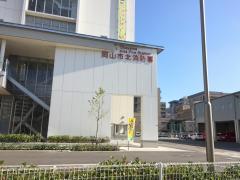 岡山市北消防署
