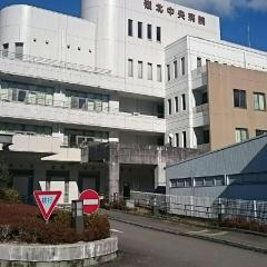 嶺北中央病院