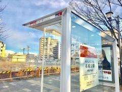 「名城公園」バス停留所