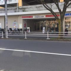 メガロス 上永谷店