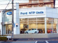 フォードNTP植田店
