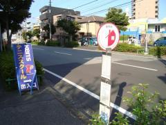 「神明町」バス停留所