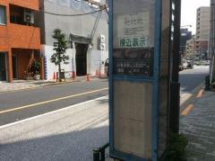 「リバーピア吾妻橋」バス停留所