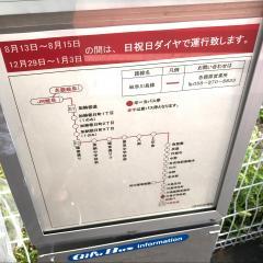「川島学校前」バス停留所