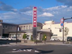 北日本銀行久慈支店