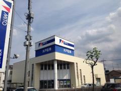 水戸証券株式会社 東松山支店