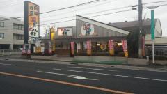 がってん寿司大宮大成店