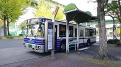 「丸田町」バス停留所