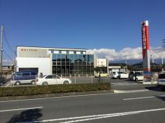 富士信用金庫田子浦支店