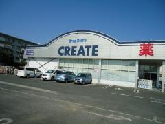 クリエイトエス・ディー茅ヶ崎円蔵店