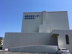 福岡市立城南市民センター