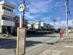 「旭ケ丘団地」バス停留所