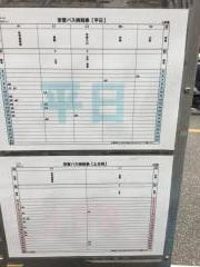 「上折橋」バス停留所