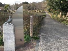 自由ケ丘公園