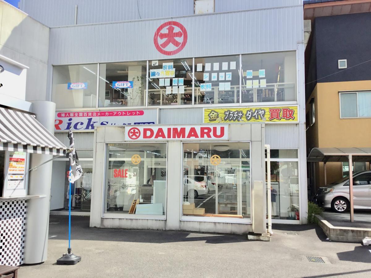 小松島大丸百貨店_施設外観