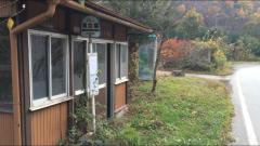 「落合橋」バス停留所