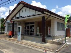 真長田郵便局