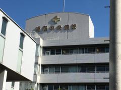 姫路中央病院