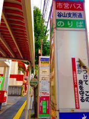 「谷山支所通」バス停留所