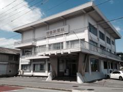 伊勢新聞社