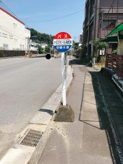 「クロスモール清武前」バス停留所