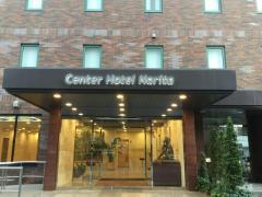 センターホテル成田