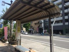 「小岩駅北口」バス停留所