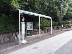 「緑苑北」バス停留所