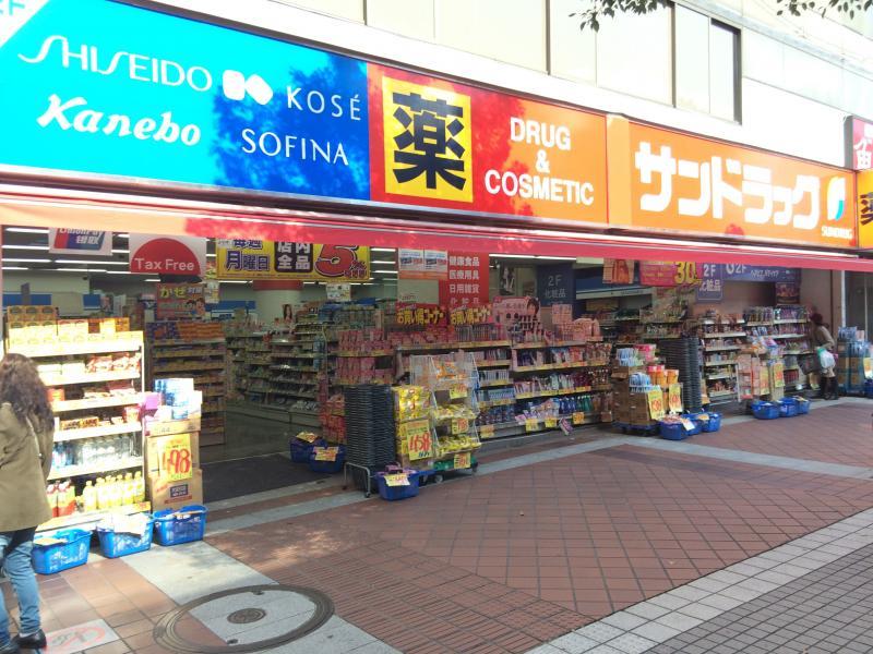 サンドラッグ 平塚駅前店
