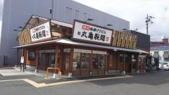 丸亀製麺加西店