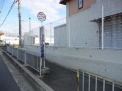 「国道田ノ口」バス停留所