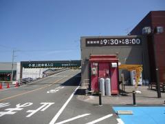 カインズホーム掛川店