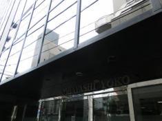 株式会社小林洋行