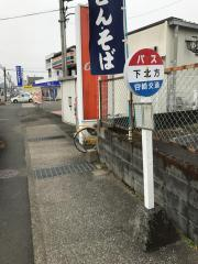 「下北方」バス停留所