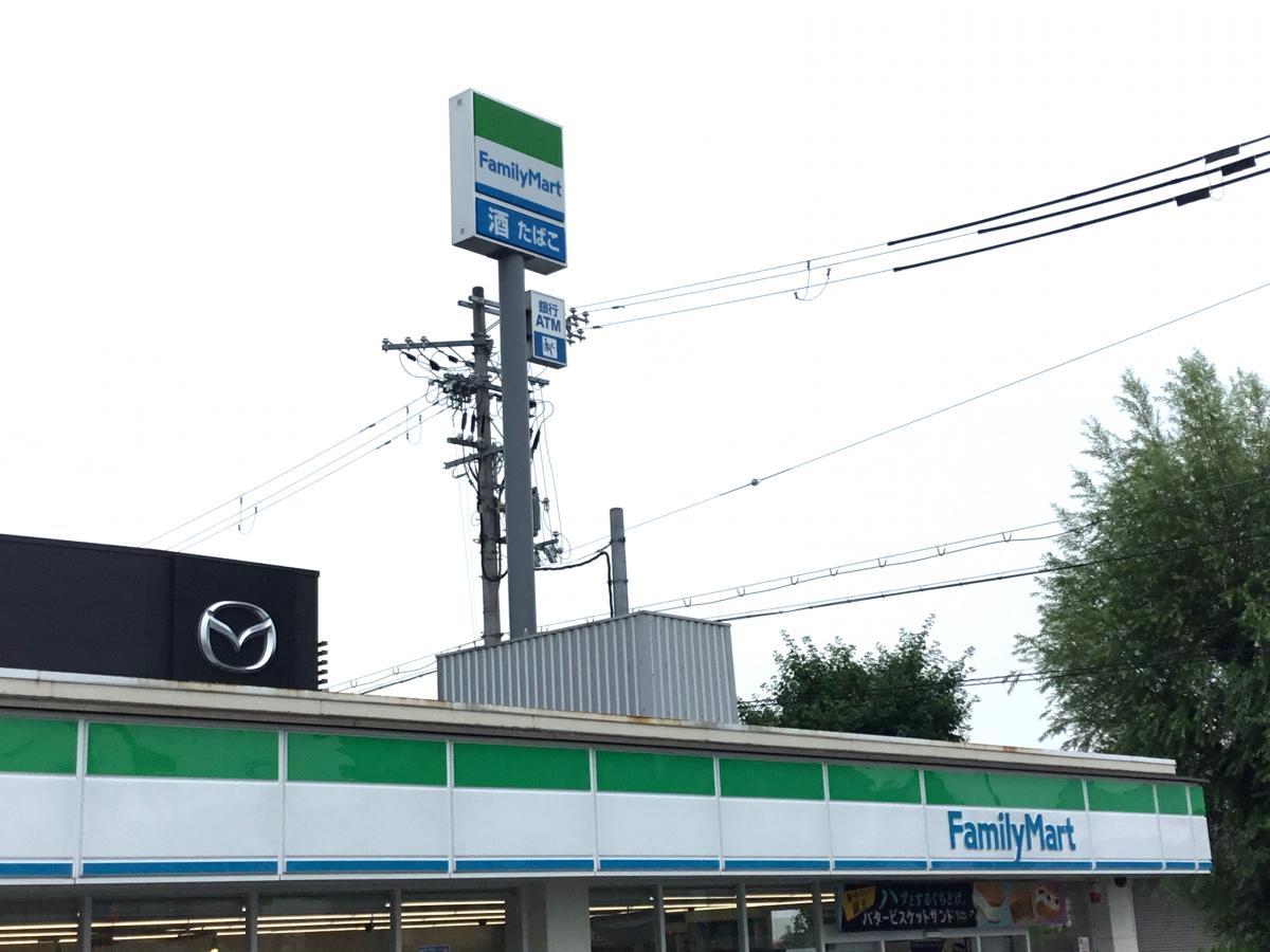 ファミリーマート 京屋長曽根店_施設外観