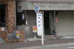「樽屋町」バス停留所