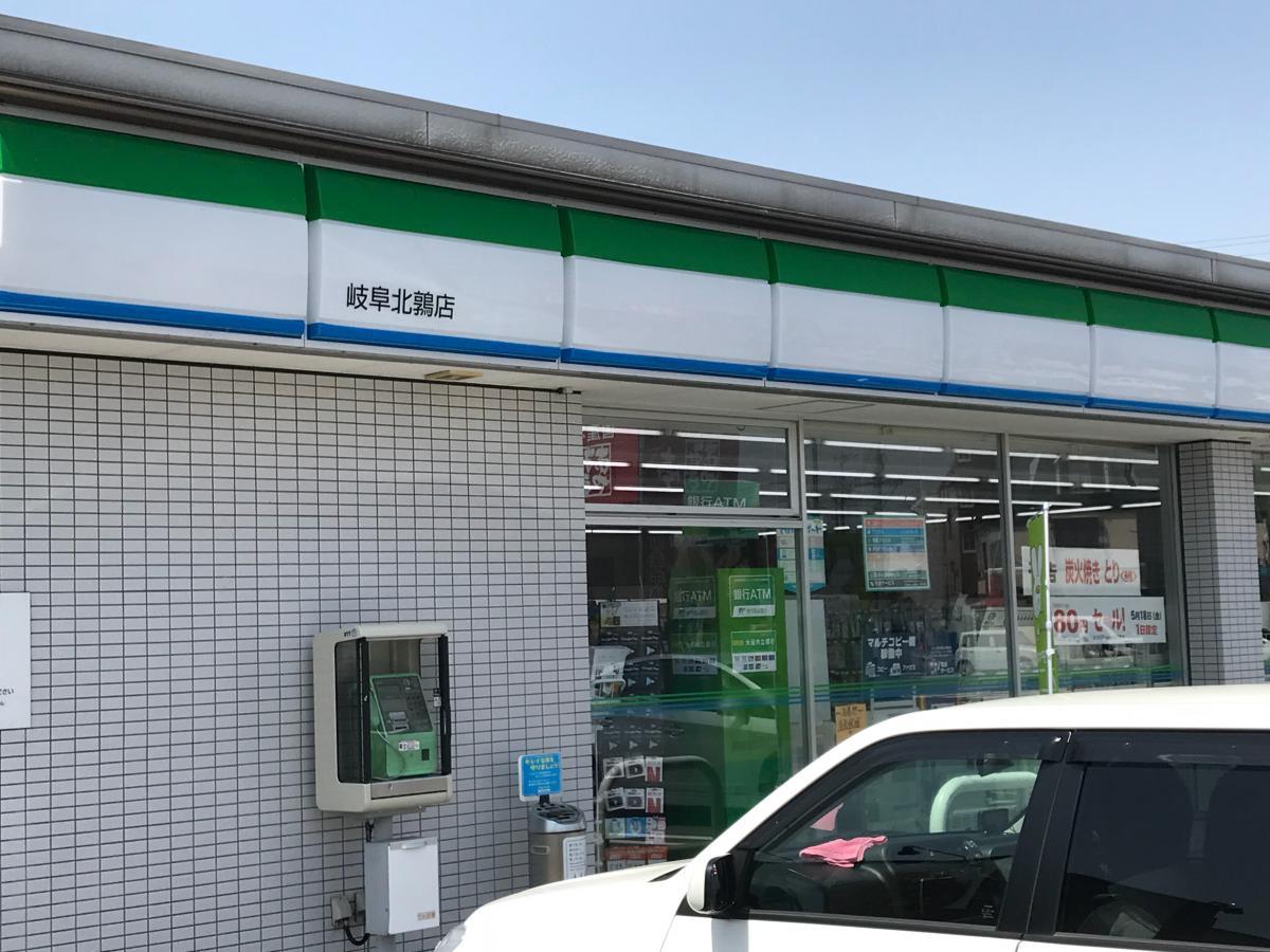 ファミリーマート 岐阜北鶉店_施設外観