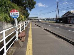 「赤江山崎」バス停留所