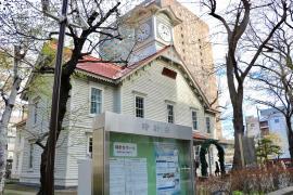 旧札幌農学校演武場(札幌時計台)