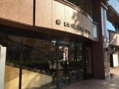 ホテルメトロポリタン盛岡NEW WING