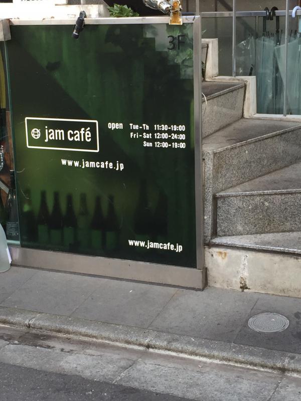 jamcafe>
