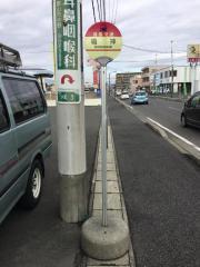 「鳴神」バス停留所