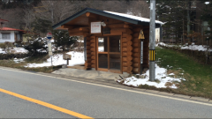「上地ヶ根」バス停留所