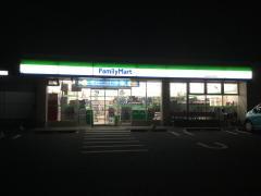 ファミリーマート 春日井出川町店