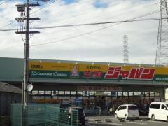 ジャパン 生駒店_施設外観