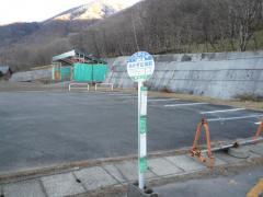 「あかぎ広場前」バス停留所