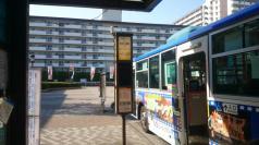 「航空公園駅」バス停留所