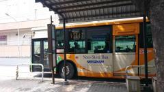 「八潮パークタウン」バス停留所