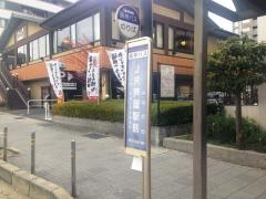 JR芦屋駅前_施設外観